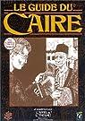 Le guide du Caire : Supplément de l'Appel de Cthulhu par Anderson