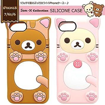 ed1cfd5235 【カラー:コリラックマ】iPhone8 iPhone7 iPhone6S iPhone6 リラックマ コリラックマ ネコ シリコンケース シリコン ゴム