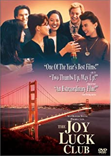 the joy luck club a novel amy tan com books the joy luck club