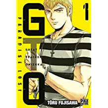 GTO Paradise Lost T01 (French Edition)