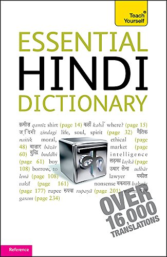 Essential Hindi Dictionary (Teach Yourself)
