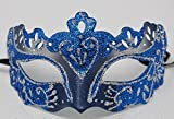 Mask & Co Women's Quality Ladies Sparkling Blue & Silver Venetian Masquerade Party Ball Eye Prom