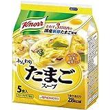 味の素 クノール ふんわり玉子スープ 5食