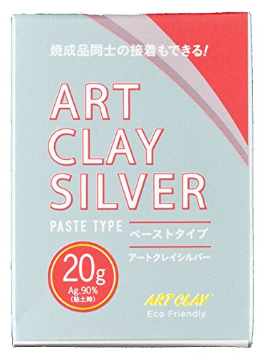 Art Clay Paste - 20 grams by Clay Art
