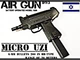 Adopted Israel 's IMI MICRO UZI / submachine gun model next-generation electric cancer in more than 90 countries Uzziel Gall design / World