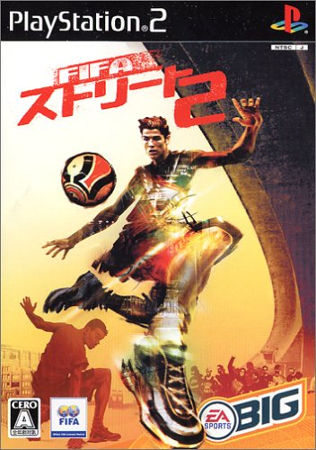 - Fifa Street 2 [Japan Import]