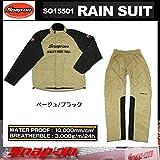 Snap-on rain suit beige / black S SO15501