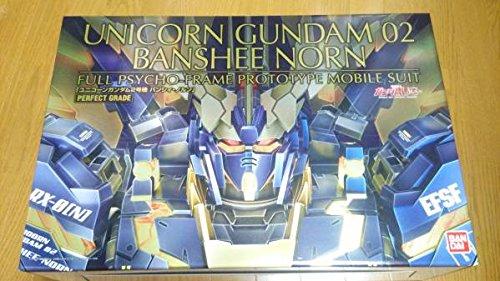 PG 「RX-0 N ユニコーンガンダム 2号機 バンシィノルン」 機動戦士ガンダム UC 拡張パーツ LED 追加可 バンダイ MSVHGUCHGAWPGRGRE B07BVPBKYW