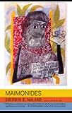 Maimonides (Jewish Encounters Series)