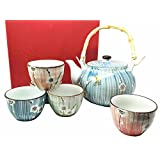 Japanese Design White Cherry Blossom Ceramic Tea Pot and Cups Set Serves 5 Beautifully Packaged in Gift Box Excellent Home Decor Asian Living