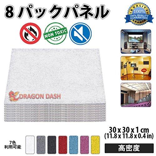 [해외]8 개 백색 Super Dash 방음 단 열 소리 음소거 어쿠스틱 패널 300 x 300 x 10 mm SD1093 / 8 Pcs White Super Dash Soundproof Insulated Sound Silence Acoustic Panel 300 x 300 x 10mm SD1093