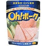 オキハム Oh!ポーク(小) 85g 6袋セット