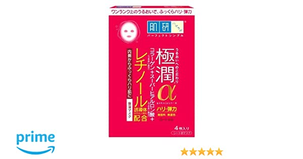 Amazon.com : Hadalabo Gokyujyun Alpha Facial Mask 20ml x 4 sheet : Gel Facial Masks : Beauty