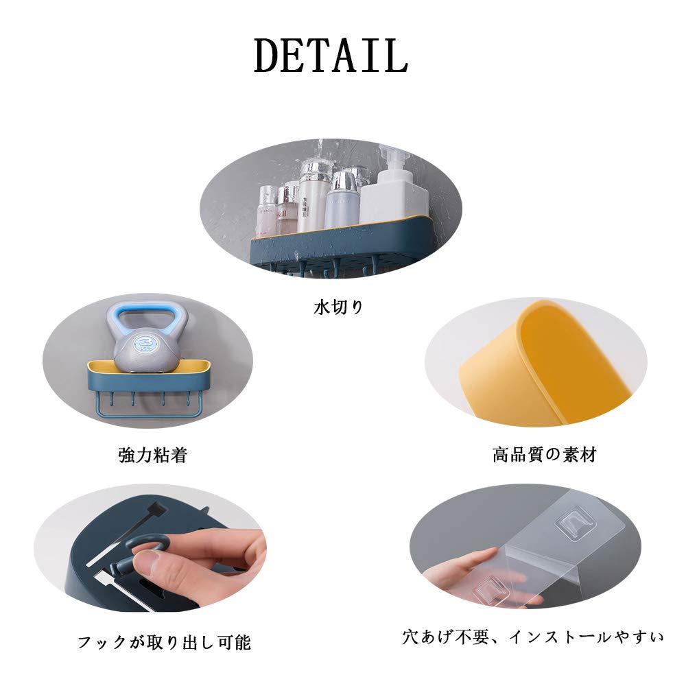 フック4枚付き タオルハンガー 収納便利 壁に穴あけない 浴室用ラック キッチン用 (ダークブルー) 水切り 強力粘着 Suky 実用性抜群 多機能性