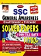 Kiran SSC General Awareness Chapterwise & Typewise Solved Papers 1999 Till Date English (2731)