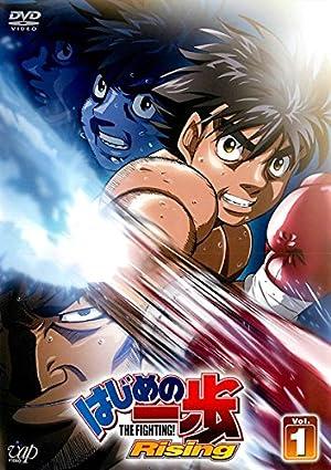 はじめの一歩 Rising DVD