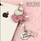 IP447-B New Hot Pink Bow Hello Kitty Cat Anti Dust Plug Cover Charm for Iphone Android
