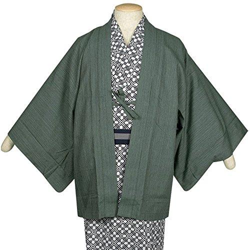 KYOETSU Men's Japanese Yukata Spa Robe Set (Yukata/Haori/Obi/String) (Large(150), Green) - Haori Jacket
