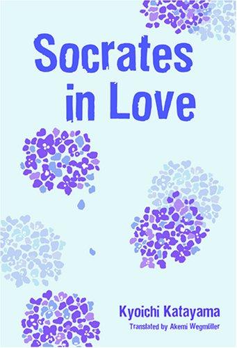 Socrates In Love: Novel (Socrates in Love)