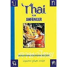 Thai für Anfänger Kassetten