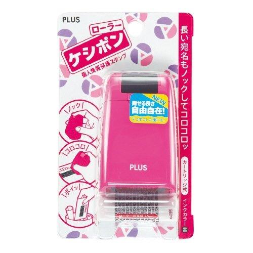 [해외]플러스 플러스 롤러 케시 퐁 분홍색 IS500CMBPK 1 개 IS500CMBPK 1 개 / Plus Plus Roller Poppy Pong Pink IS500CMBPK 1 pcs IS500CMBPK 1 pcs