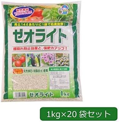 あかぎ園芸 天然沸石(珪酸白土)使用 ゼオライト 1kg×20袋【同梱・代引不可】