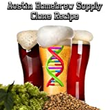 Austin Homebrew Clone Recipe Theakston Old Peculier (19A) - EXTRACT