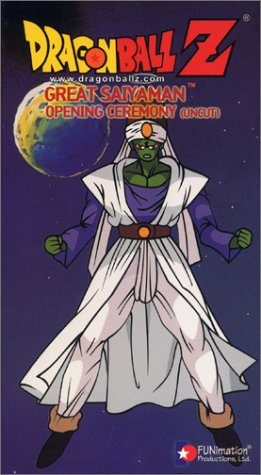 Dragonball Z - Great Saiyaman - Opening Ceremony (UNCUT) [VHS]