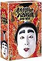 志村けん/志村けんのバカ殿様 DVD-BOX(3枚組)
