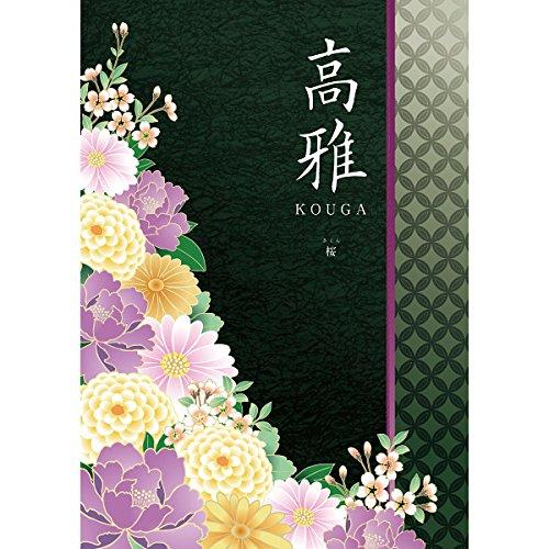 カタログギフト 20600円コース 高雅 桜 B00DDN7WZ2