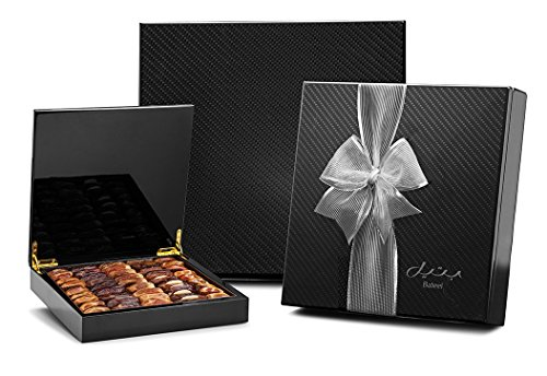 Carbon Fiber Gift Box with Gourmet Stuffed Dates (30 Pieces) by Bateel USA (Image #1)