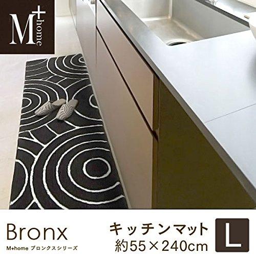 キッチンマット ブロンクスシリーズ 55cm×240cm   B01M2728NQ