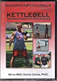 Kettlebell Instruction for Beginners (DavidCohnKettlebells)