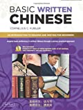 Basic Written Chinese, Jerling Guo Kubler and Cornelius C. Kubler, 0804840164