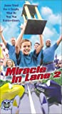 Miracle in Lane 2 [VHS]