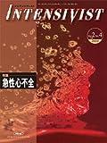 INTENSIVIST VOL.2 NO.4 2010 (特集:急性心不全)