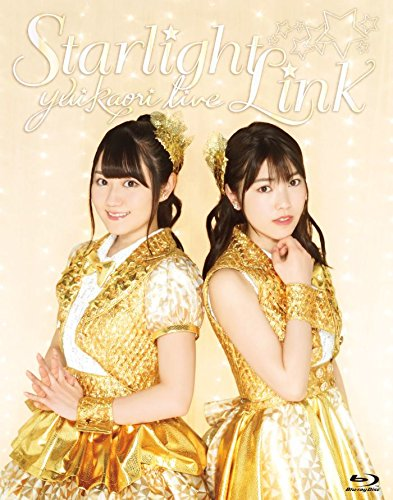 ゆいかおり LIVE「Starlight Link」Blu-ray
