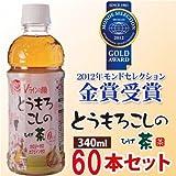 アイリスオーヤマ とうもろこしのひげ茶 340ml×60本 CT-340C [20本・3ケース]