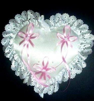 Cojín para alianzas de boda blanco/rosa: Amazon.es: Juguetes ...