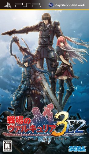 Valkyria Chronicles III: Unrecorded Chronicles (Extra Edition) [Japan Import] by Sega (Image #8)
