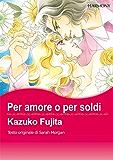 Per amore o per soldi (Harmony Comics)