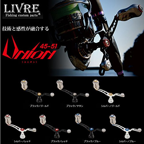 UNION(ユニオン) シマノ S3用 SLB(シルバー×ブルー) 45-51mm UN45-51S3-SLB   B06W58W57Z