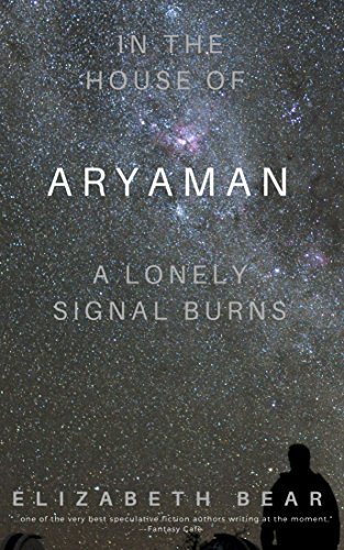 In the House of Aryaman, a Lonely Signal Burns (Sub-Inspector Ferron Mysteries  Book 1)