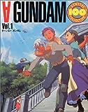 Turn A Gundam (Vol.1) Newtype 100% Collection (38) (2000) ISBN: 4048531530 [Japanese Import]