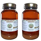 Cinnamon Alcohol-FREE Liquid Extract, Cinnamon (Cinnamomum Verum) Dried Bark Glycerite Hawaii Pharm Natural Herbal Supplement 2x32 oz Unfiltered