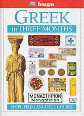 Greek in Three Months, 4 cassettes w. textbook (Hugo)