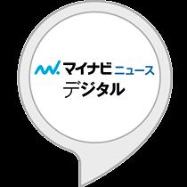 Amazon.co.jp: マイナビニュー...