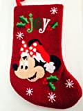 Disney Park Minnie Mouse Textured Christmas Holiday Stocking NEW