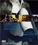 Parasite Eve II (PSOne Books) [Japan Import]