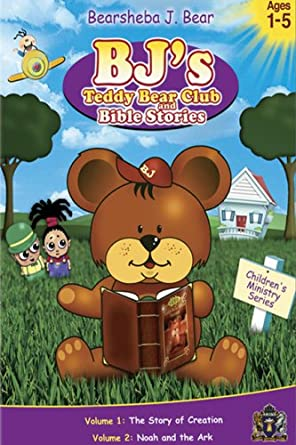 Amazon.com: BJ's Teddy Bear Club and Bible Stories: Bj's Teddy ...